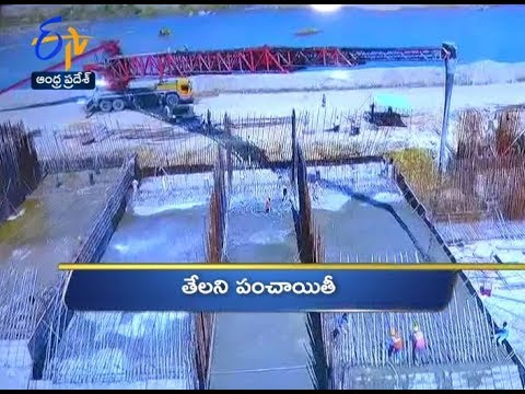 Andhra Pradesh | 2nd November 2018 | Ghantaravam 10 PM News Headlines