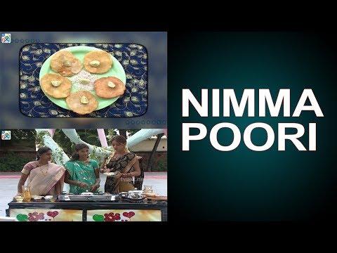 How To Make Nimma Poori In Telugu(నిమ్మపూరి )  | Cooking With Udaya Bhanu | TVNXT Telugu