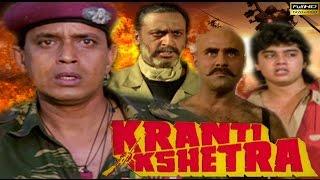 Kranti Kshetra | Mithun Chakraborty, Pooja Bhatt, Harish Kumar & Shakti Kapoor | Full HD Movie