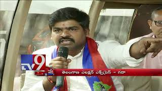 Telangana Election Express : Gadwal || Madhu Priya || TS Assembly Elections 2018 - TV9