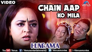 download lagu Chain Aap Ko Hungama gratis