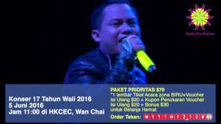 download lagu Konser Perayaan 17 Tahun Wali On 5 Juni 2016 gratis
