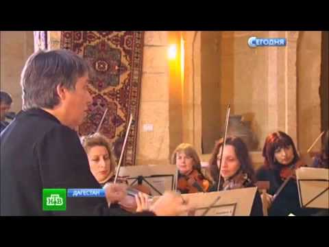 Concert in Armenian Church of Derbent (Dagestan)
