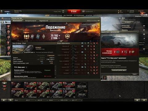 ЛБЗ объект 260 ТТ-5. Вижу цель! на Тяжелый танк VK 45.02 (P) Ausf. A