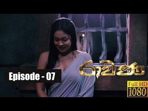Ravana | Episode 07 16th December 2018