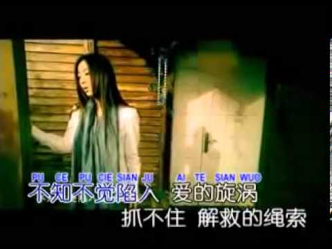 Mandarin Song video