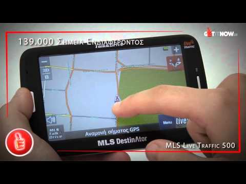 MLS Destinator - Live Traffic 500