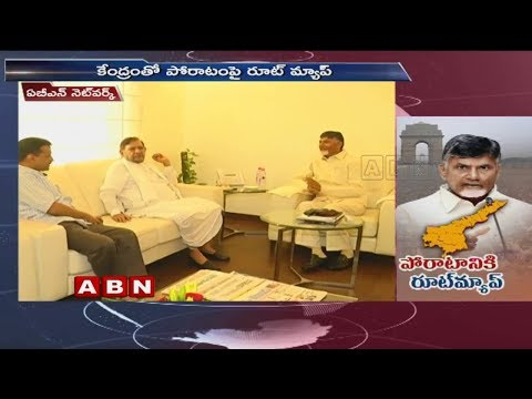CM Chandrababu Naidu to Visit Delhi On Nov 1 to forge united Opposition | ABN Telugu