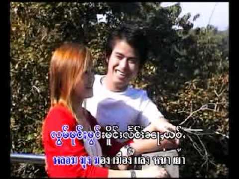 เพลงไตย เพลงไทยใหญ่  นางสีมูญ ตางใหมไว้เฮา Music Videos