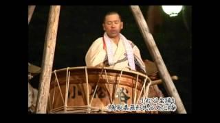 春夏秋冬 〜南部町プロモーションビデオ〜
