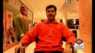 music عربي hozon sharqi  Salem Ya Salem  صلاح حمد خليفة – سالم يا سالم أشجان