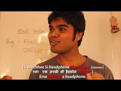 Learn Hindi Verbs Most Used - Increase Your Vocabulary - 12