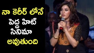 Mehreen Excited Speech @Pantham Movie Audio Launch