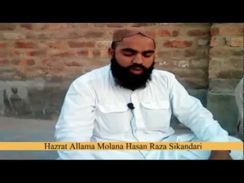Hamain Wo apna kehte Hain Naat By Allama  Hasan Sikandari