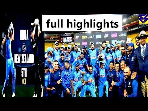India vs NewZealand 5th odi match 2019 full highlights  || India win the series 4-1 | Pandya Sixers
