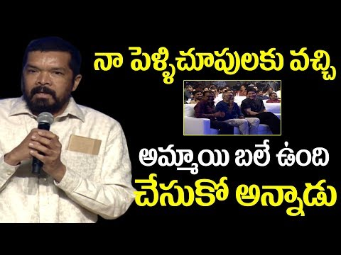 శివ నా మేనల్లుడు | Posani Krishna Murali Speech At Bharat Blockbuster Celebrations | Tollywood Today