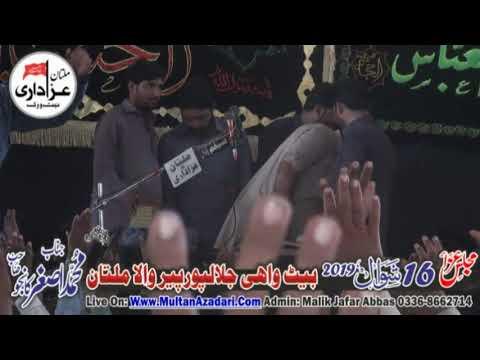 Zakir Syed Muhammad Hussain Shah I Majlis 16 SHawal 2019 I Qasiday And Masiab