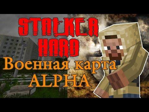 Скачать скины для Minecraft - bendercraft.ru