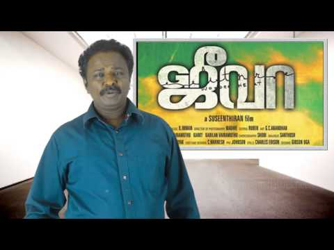 Jeeva Tamil Movie Review - Visnu Suseenthiran - Tamil Talkies...