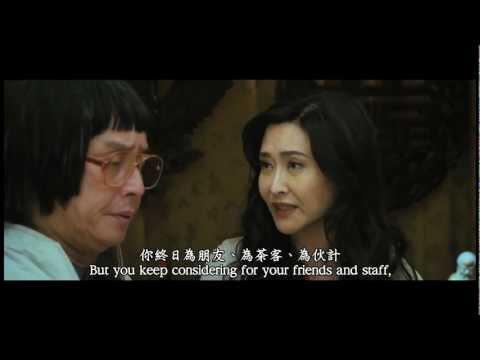 2013我愛HK 恭囍發財 (I Love Hong Kong 2013)電影預告