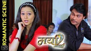 Romantic Scene - रोमंटिक सिन   Mayaa 2 - मया 2   Chhattisgarhi Movie   Prakash Awasthi