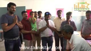 Remo Dubbing Pooja At Prasad Film Lab
