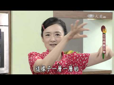現代心素派-20151102 大廚上菜 - 粗食料理專家 - 塘塘老師