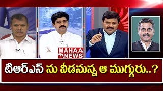 More MP's and Other Leaders to Quit TRS like MP Vishweshwar Reddy | Prime Time Debate