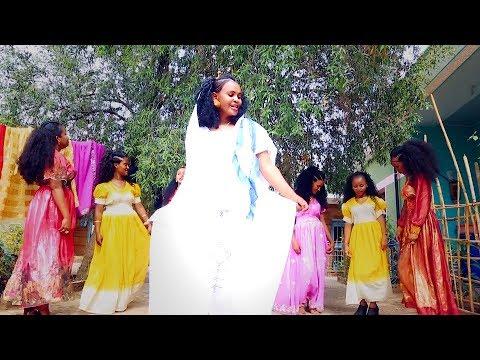 Tsgereda Demewoz - Shifon  New Ethiopian Tigrigna Music (Official Music Video)