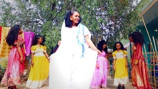 Tsgereda Demewoz - Shifon / New Ethiopian Tigrigna Music (Official Music Video)
