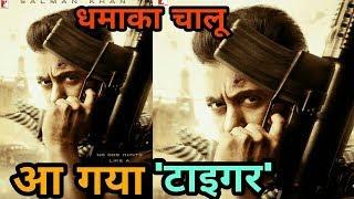 download lagu Tiger Zinda Hai First Look  Teaser  Salman gratis