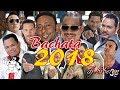 Bachata Con Clase Mix Vol.2 | Aventura, Zacarias Ferreiras, Anthony Santos , Frank Reyes, Luis Y Mas