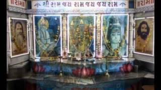 RAM DHUN MAHUVA PART 1