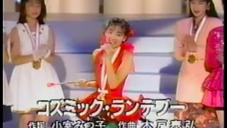 Download Lagu 90年代アイドル(1990〜1999年)メドレー Gratis STAFABAND