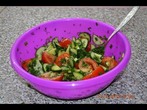 Кухня. Как приготовить салат огурцы с помидорами на кухне. Секрет.