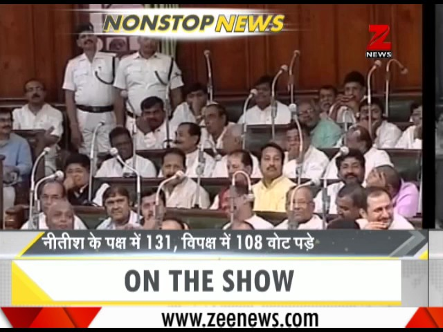 DNA: Non Stop News, July 28, 2017