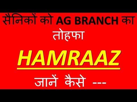 सैनिकों को AG BRANCH का  तोहफा  HAMRAAZ  जानें कैसे ---
