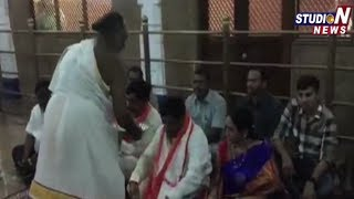 Home Minister China Rajappa Lays Foundation Stone For Shiva Sadan Satram At Annavaraam