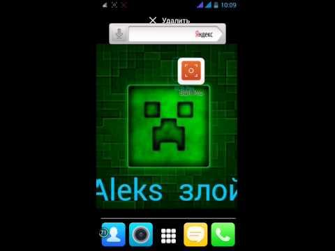 Trashbox Ru Link Subway-Android