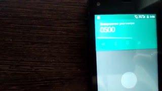 4Good S450m 4G от Билайн, разблокировка