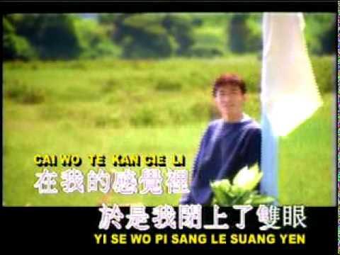 mei yu ren khe yi siang ni ( andy lau ) 劉德華