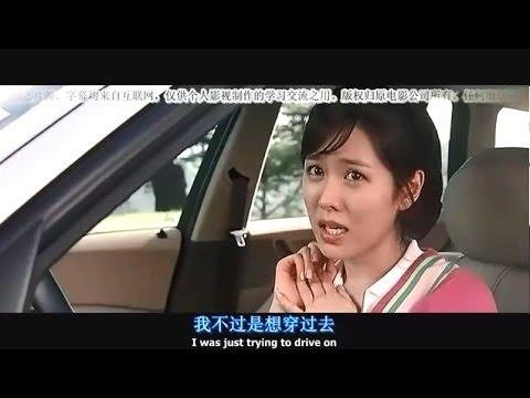 :韩国三级爱情电影: 搭讪的法则第1集 18禁
