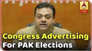 ABP News LIVE | Sambit Patra LIVE