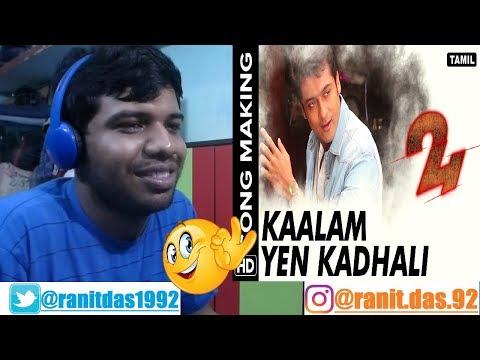 download lagu Kaalam Yen Kadhali Full  Song24suriyareacion & Thoughts gratis