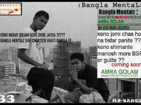 Bangla Rap Song Amra Golam With Lyric By Bangla Mentalz video