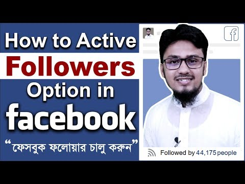 How to Active Followers Option in Facebook-Using Mobile and Computer