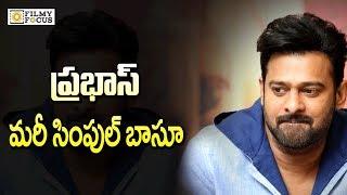 Prabhas Maintain His Simplicity || Telugu Cinema News