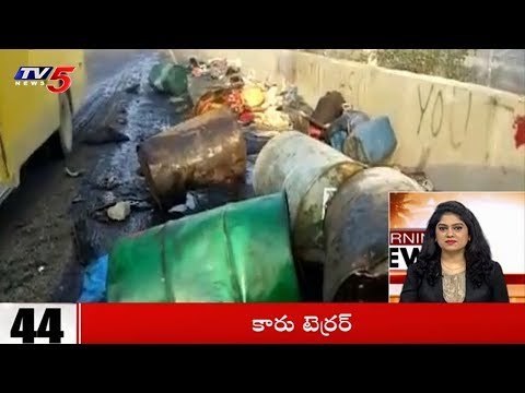 Superfast News | 10 Minutes 50 News | 22nd November 2018 | TV5 News
