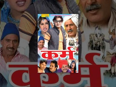 Karam I Haryanvi Film | Vijay Verma | Narinder Gulia | Anamika | Haryanvi Film video