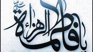 Jane Koun O Makaan Syeda Fatima By Abdul Qayyum